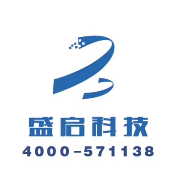 杭州盛启科技有限公司
