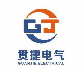 上海贯捷电气科技有限□公司