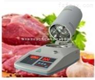 红外线羊肉水分检测仪、肉类快速水分测试仪