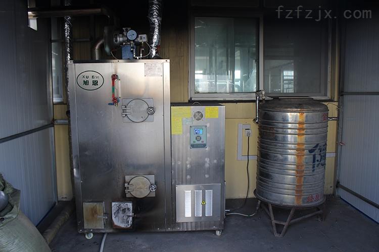 旭恩100KG生物质蒸汽发生器养护室