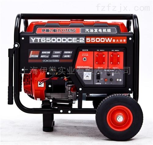 厂家直销5kw汽油发电机价格