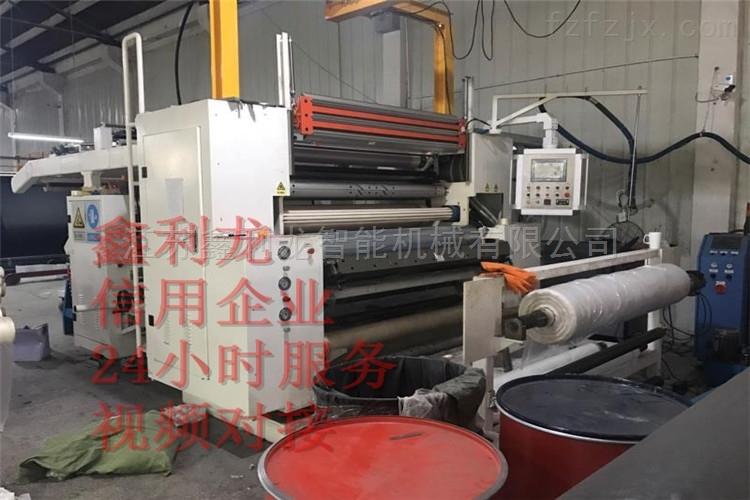 PUR热熔胶涂布复合机(价格、视频)