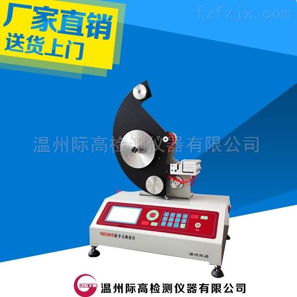 YG033B-数字式织物撕裂仪