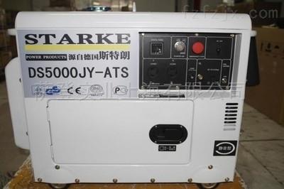 萨登5KW静音柴油发电机