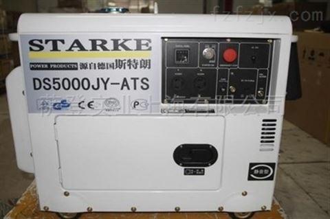 广西萨登小型柴油发电机静音5KW220V