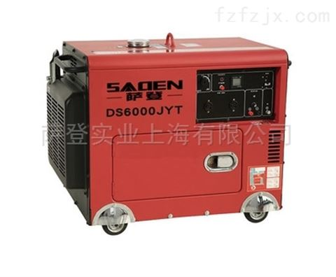 备用6KW静音柴油发电机小型萨登