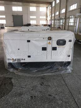 广西大型静音柴油发电机10KW