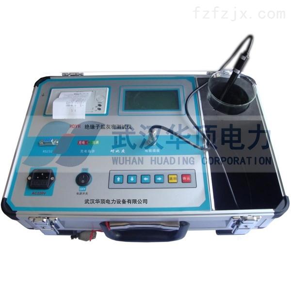 绝缘子电导盐密测试仪价格 华顶电力
