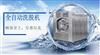 工作服洗衣机厂家批发50kg全自动洗脱机