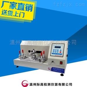 YG571F-Ⅱ-壁纸可拭可洗性测试仪