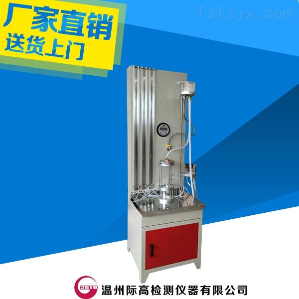 土工合成材料淤堵试验仪-YT012型