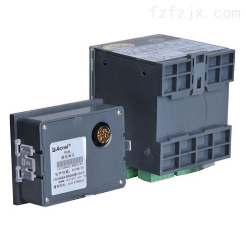 ARD2F-1.6/CP+90L 电动机保护器 厂家直供