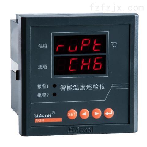 供应多回路温度监测装置江苏安科瑞
