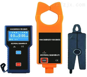 安徽无线高低压CT变比测试仪生产厂家