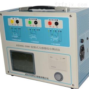 安徽变频式互感器综合测验仪生产厂家