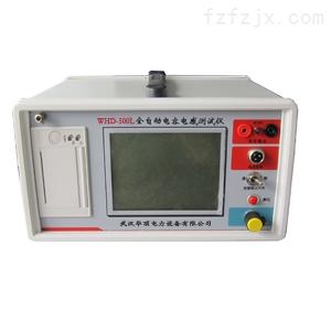 安徽全主动电容电感测验仪生产厂家