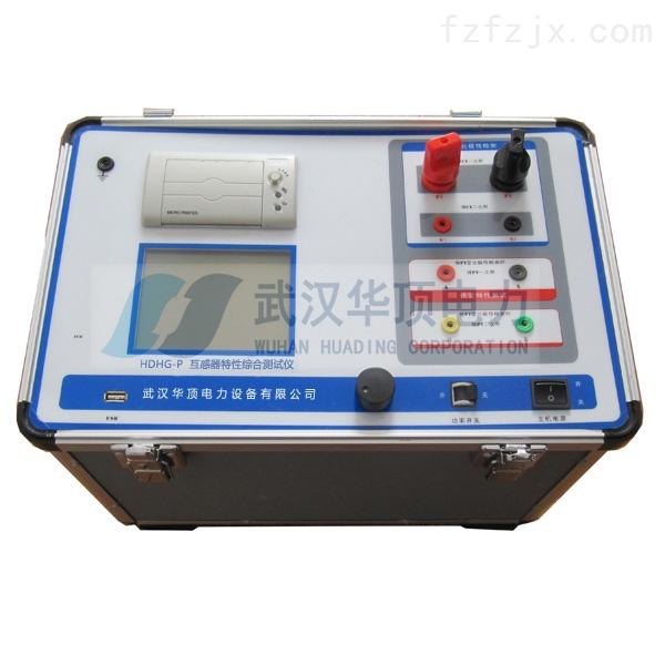 安徽互感器励磁特性综合测验仪生产厂家